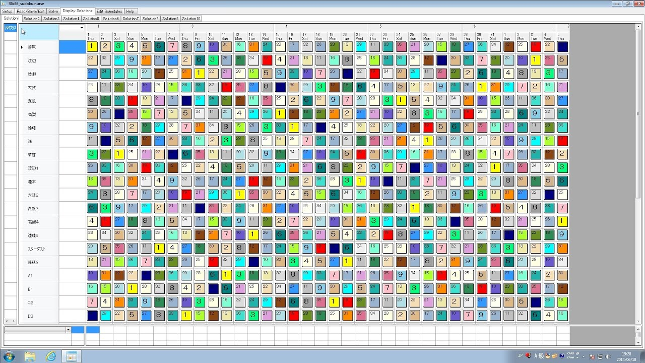 Giant Sudoku Solverfree Nurse Rostering Software