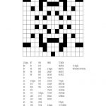 Free Downloadable Puzzle Number Fill In 15X15 # 57