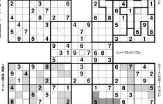 5 Square Sudoku Printable