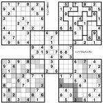 Printable Sudoku High Fives   Bing Images | Sudoku, Puzzles