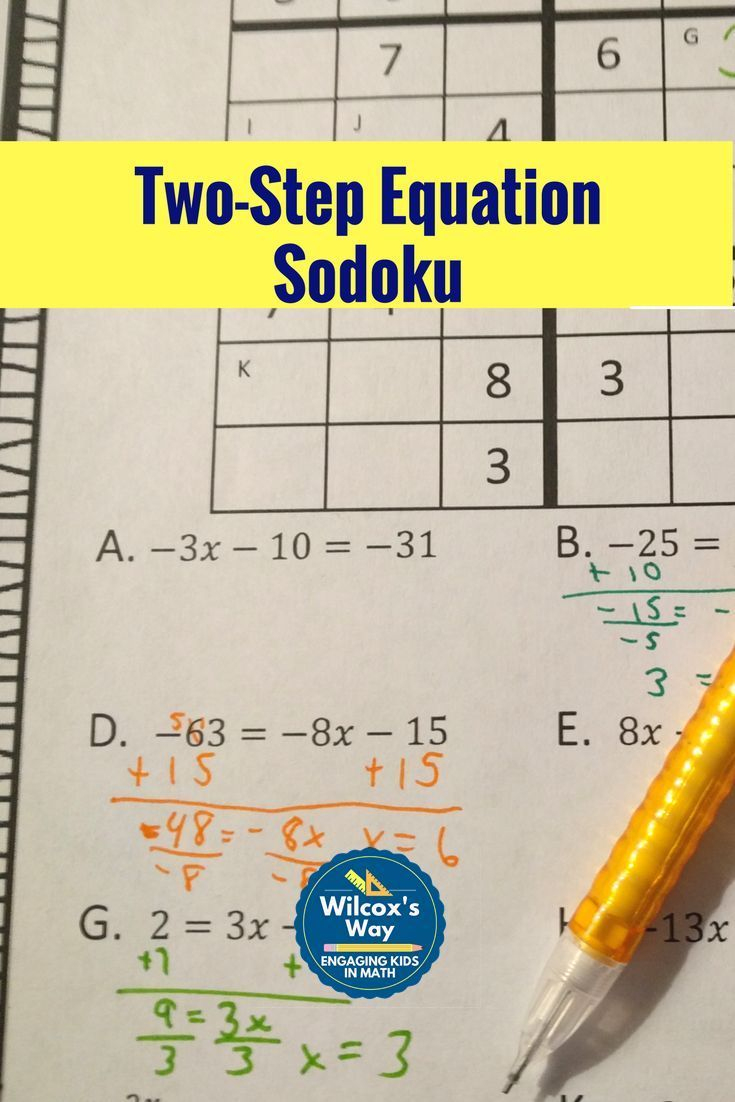 Two Step Equation Sudoku Math Game | Two Step Equations