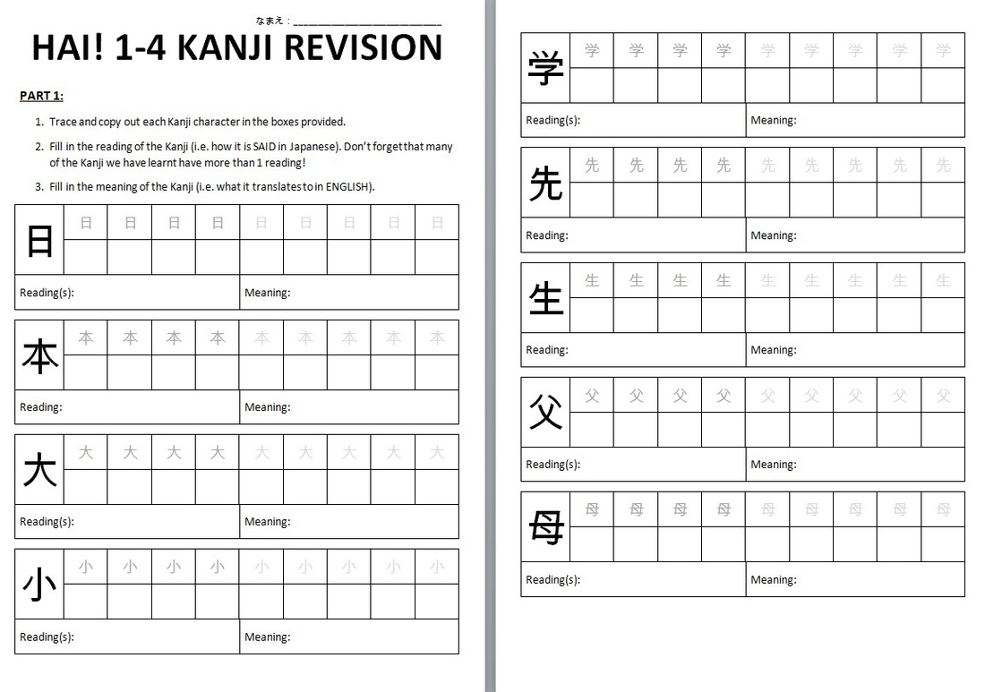 Writing Kanji - Japanese Teaching Ideas